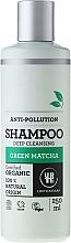 Fragrances, Perfumes, Cosmetics Deep Cleransing Shampoo - Urtekram Green Matcha Shampoo