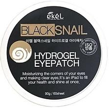 Fragrances, Perfumes, Cosmetics Black Snail Mucin Hydrogel Eye Patches - Ekel Ample Hydrogel Eyepatch