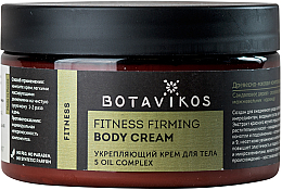"Fragrances, Perfumes, Cosmetics Firming 5 Oil Complex Body Cream ""Fitness"" - Botavikos Fitness Body Cream"