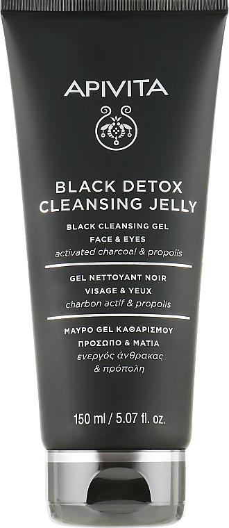 Black Cleansing Face & Eyes Gel - Apivita Black Detox Cleansing Jelly