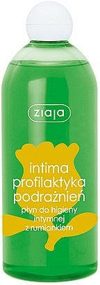 "Intimate Hygiene Gel ""Chamomile"" - Ziaja Intima Gel"