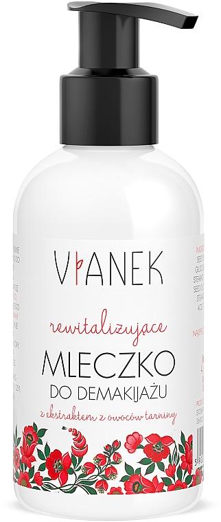 Makeup Cleansing Repair Milk - Vianek