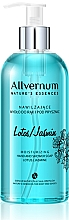 """Fragrances, Perfumes, Cosmetics Hand & Shower Soap """"Lotus & Jasmine"""" - Allverne Nature's Essences Hand And Shower Soap"""