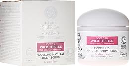 Fragrances, Perfumes, Cosmetics Modelling Body Scrub - Natura Siberica Wild Thistle Modelling Body Scrub