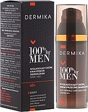 Fragrances, Perfumes, Cosmetics Smoothing Anti-Wrinkle Cream - Dermika Skin Smoothing Anti-Wrinkle Cream 40+