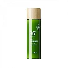 Fragrances, Perfumes, Cosmetics Moisturizing Aloe Vera Face Emulsion - The Saem Jeju Fresh Aloe Emulsion