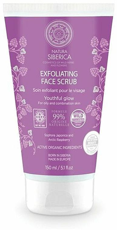 "Exfoliating Face Scrub ""Youth and Skin Glow"" - Natura Siberica — photo N1"