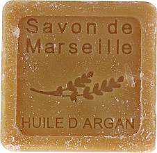 """Fragrances, Perfumes, Cosmetics Marseilles Soap """"Argan Oil"""" - Le Chatelard 1802 Soap Savon De Marseille Huile Argan"""