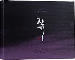 Fragrances, Perfumes, Cosmetics Set - Daeng Gi Meo Ri Vitalizing Hair Care Set (shm/500ml + shm/500ml + cond/500ml + shm/70ml + cond/70ml)