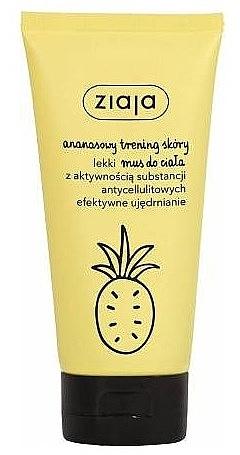 """Body Mousse """"Pineapple"""" - Ziaja Pineapple Body Foam"""