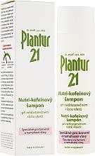 Fragrances, Perfumes, Cosmetics Anti Hair Loss Nutrico-Caffeine Shampoo - Plantur Nutri Coffein Shampoo