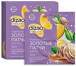 Fragrances, Perfumes, Cosmetics Hydrogel Snail Gold Eye Patches - Dizao