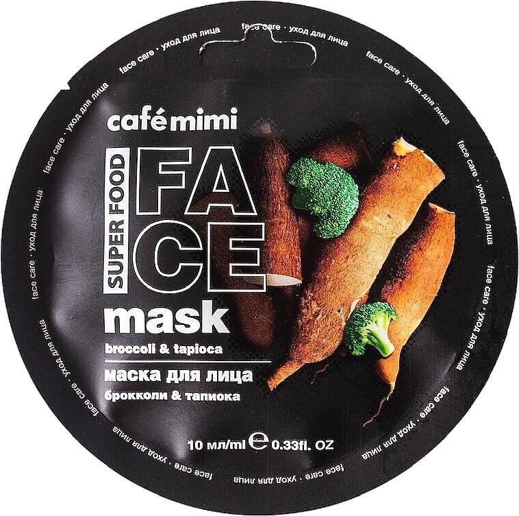 """Face Mask """"Broccoli & Tapioca"""" - Cafe Mimi Blue Clay Face Mask"""