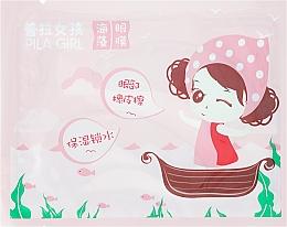 Fragrances, Perfumes, Cosmetics Eye Patches - Pilaten Pila Girl Seaweed Eye Mask