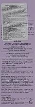 Cleansing Lavender Oil - A'pieu Lavender Cleansing Oil — photo N3