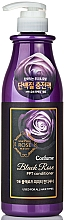 "Fragrances, Perfumes, Cosmetics Hair Conditioner ""Black Rose"" - Welcos Confume Black Rose PPT Conditioner"