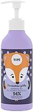 "Fragrances, Perfumes, Cosmetics Kids' Natural Shower Gel ""Orange & Apple"" - Yope"