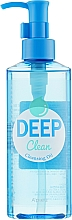 Fragrances, Perfumes, Cosmetics Cleansing Hydrophilic Oil - A'pieu Deep Clean Cleansing Oil