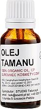 Fragrances, Perfumes, Cosmetics Tamanu Oil - Esent