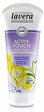 "Fragrances, Perfumes, Cosmetics Shower Gel - Lavera Body Wash Active Touch ""Organic Ginger & Organic Matcha"""