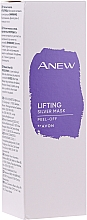Fragrances, Perfumes, Cosmetics Lifting Facial Peel-Off Mask - Avon Anew Lifting Silver Peel-Off Mask