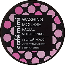 "Fragrances, Perfumes, Cosmetics Thick Washing Mousse ""Moisturizing"" - Cafe Mimi Washing Mousse Facial Moisturizing"