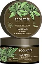"Fragrances, Perfumes, Cosmetics Hair Mask ""Intensive Strengthening and Growth"" - Ecolatier Organic Aloe Vera Hair Mask"