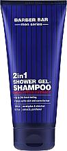 Fragrances, Perfumes, Cosmetics 2-in-1 Men Shower Gel-Shampoo - Barber.Bar Men Series 2in1 Shower Gel-Shampoo
