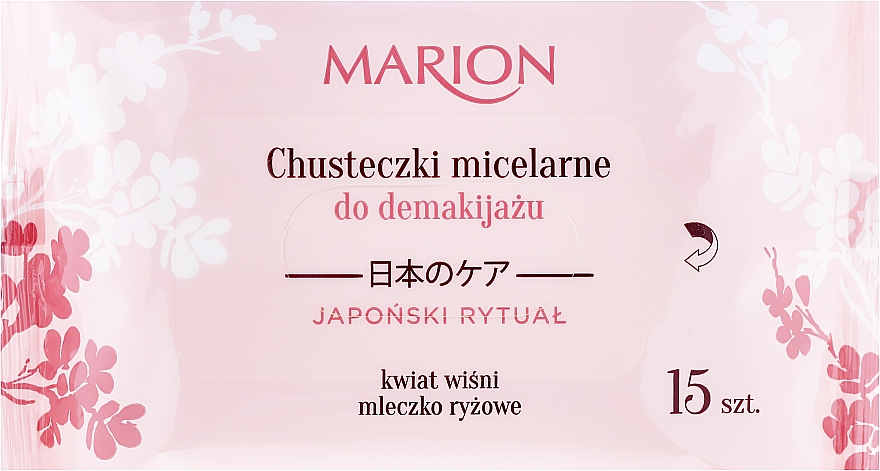 Makeup Remover Face, Eye & Neck Wipes, 15 pcs - Marion Japanese Ritual Micellar Wipes Make-Up Removal