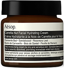 Fragrances, Perfumes, Cosmetics Moisturizing Face Cream - Aesop Camellia Nut Facial Hydrating Cream
