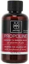 Fragrances, Perfumes, Cosmetics Sunflower & Honey Hair Shampoo - Apivita Propoline Shampoo For Colored Hair