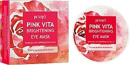 Fragrances, Perfumes, Cosmetics Rose Water Essence Brightening Eye Patches - Petitfee&Koelf Pink Vita Brightening Eye Mask