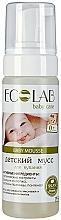 Fragrances, Perfumes, Cosmetics Baby Wash Mousse - ECO Laboratorie Baby Mousse