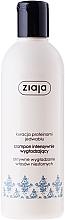 Fragrances, Perfumes, Cosmetics Shampoo - Ziaja Intensive Shampoo