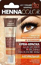 Fragrances, Perfumes, Cosmetics Henna-Based Lash & Brow Cream-Dye - Fito Cosmetic Henna Color