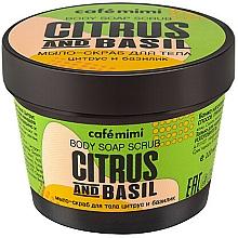 "Fragrances, Perfumes, Cosmetics Scrub-Soap for Body ""Citrus and Basil"" - Cafe Mimi Scrub-Soap Citrus And Basil"