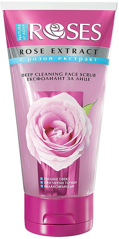 Micellar Rose Water Cleansing Gel - Nature Of Agiva Roses Hydra Plus Micellar Face Wash — photo N1