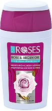 Fragrances, Perfumes, Cosmetics Rose Water Body Lotion - Nature of Agiva Roses Body Lotion