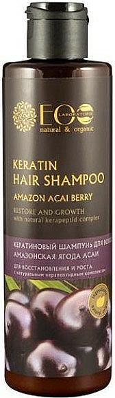 Repair & Growth Keratin Shampoo - ECO Laboratorie Keratin Hair Shampoo Amazon Acai Berry
