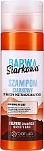Fragrances, Perfumes, Cosmetics Antibacterial Sulphur Shampoo - Barwa Special Sulphur Antibacterial Shampoo