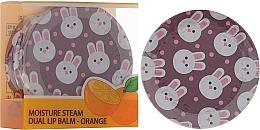 Fragrances, Perfumes, Cosmetics Double Orange Lip Balm in Jar - SeaNtree Moisture Steam Dual Lip Balm Orange 3