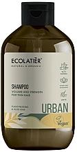 Fragrances, Perfumes, Cosmetics Volumizing and Firming Thin Hair Shampoo 'Herbal Proteins and Aloe Vera' - Ecolatier Urban Volume & Strength Shampoo