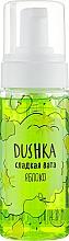 Fragrances, Perfumes, Cosmetics Apple Body Cotton Candy - Dushka Shower Foam