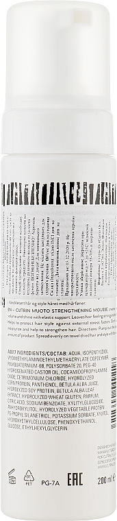 Strengthening Mousse - Cutrin Muoto Strengthening Mousse — photo N2