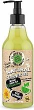 Fragrances, Perfumes, Cosmetics Shower Gel - Planeta Organica 100% Vitamins Skin Super Food Shower Gel Green Tea & Golden Papaya
