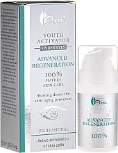 "Fragrances, Perfumes, Cosmetics Eye Serum ""Active Regeneration"" - Ava Laboratorium Youth Activators Under Eyes Serum"