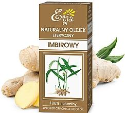 Fragrances, Perfumes, Cosmetics Ginger Natural Essential Oil - Etja Zinigiber Officinale Root Oil