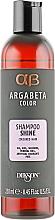Fragrances, Perfumes, Cosmetics Colored Hair Shampoo - Dikson Argabeta Shine Shampoo