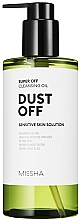 Fragrances, Perfumes, Cosmetics Hydrophilic Oil with Anti-Dust Effect - Missha Super Off Cleansing Oil Dust Off