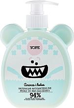 "Fragrances, Perfumes, Cosmetics Kids Antibacterial Soap ""Pineapple and Coconut"" - Yope"